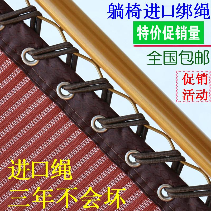 Шезлонг веревка жирный сухожилие веревка сложить шезлонг опираться на стул веревка теснота веревка галстук веревки ластик мышца веревка бесплатная доставка