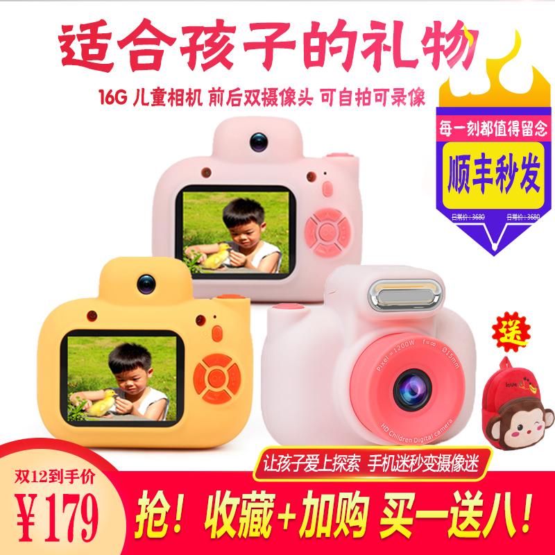 波比熊p3儿童数码相机宝宝高清小单反小孩玩具拍照打印圣诞节礼物