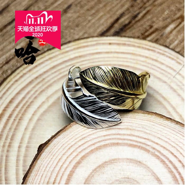 Hum ha handmade Eagle see taro washimi double feather ring Japan and South Korea trend 925 pure silver custom