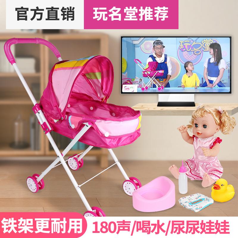 儿童玩具推车带娃娃公主洋娃娃女孩过家家宝宝购物车婴儿小手推车