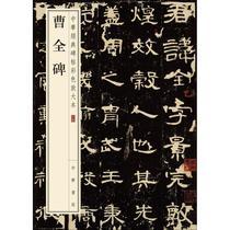 书法字画畅销书书籍正版丛书中国经典书画于右任标准草书