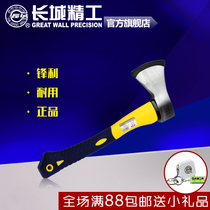 Great Wall Seiko felling axe carpentry axe mountain camping axe plastic handle imitation off easy to slip hand 600g700g