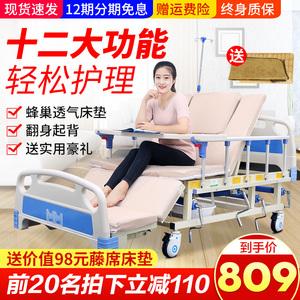 可孚残疾人升降床医疗器械可摇起医用病医护床大小便手摇式护理床