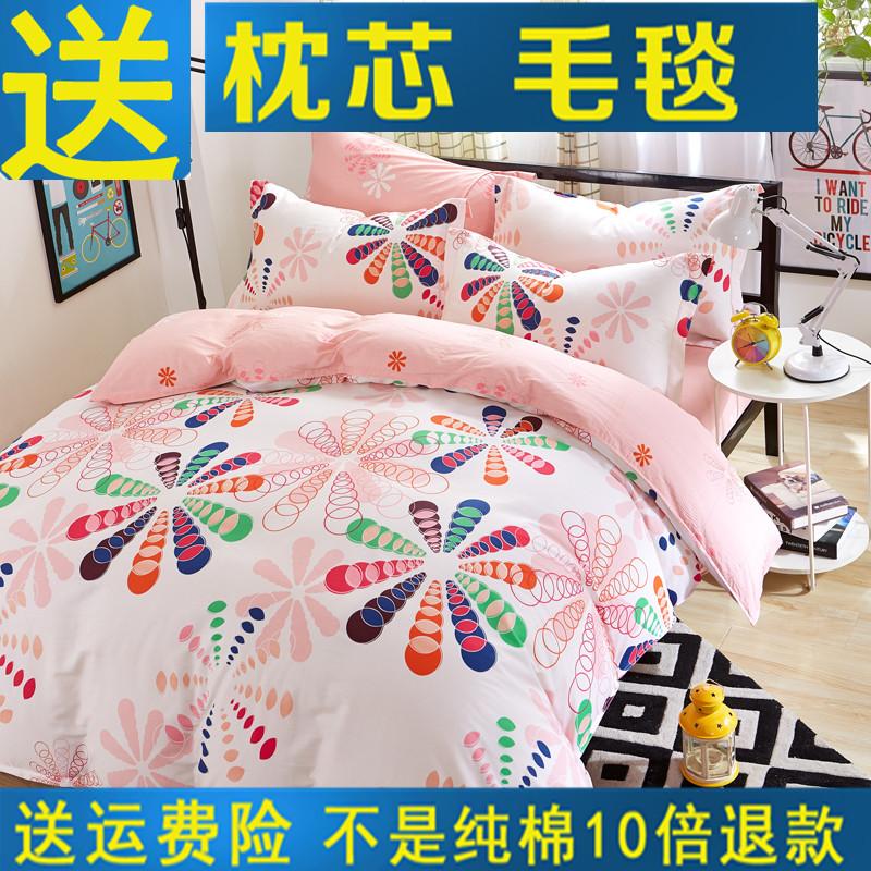 约己多喜爱四件套正品全棉纯棉简约双人被套1.5m1.8m2.0m床上用品