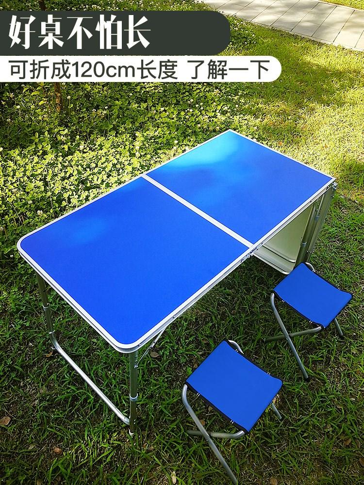 升哥加长1.8米户外折叠桌子 折叠桌椅 摆摊桌便携式折叠餐桌家用