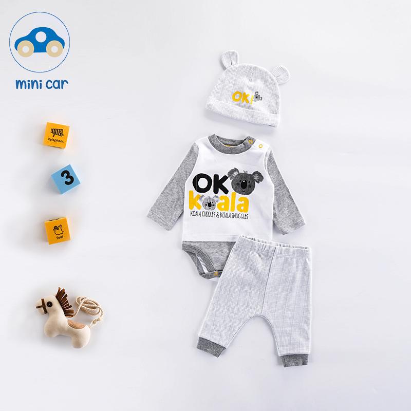 Одежда для младенцев Артикул 567256704815