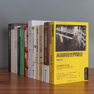 文藝簡約假書仿真書裝飾品創意擺設攝影拍照道具書咖啡廳店鋪擺件