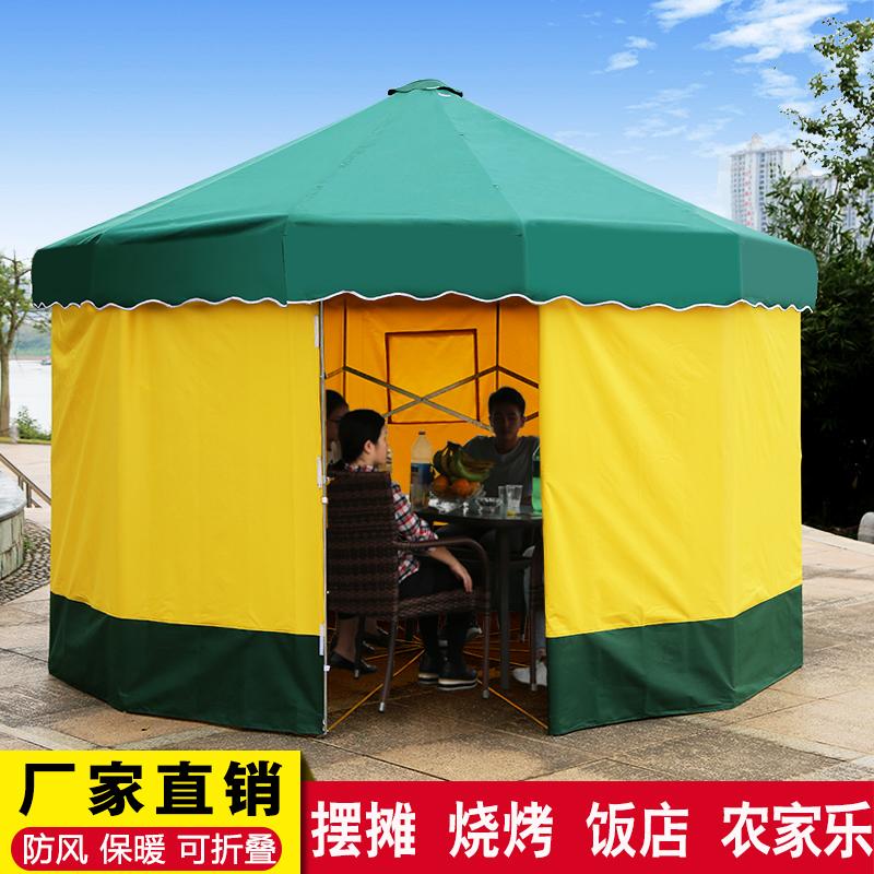 Юрта палатка сельское хозяйство домой музыка деятельность реклама качели стенд навес мобильный сложить скользящий барбекю на открытом воздухе навес