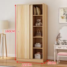 一米二推拉门衣柜1.2m宽120现代1米2简约1.6简易80cm长1.4两扇门