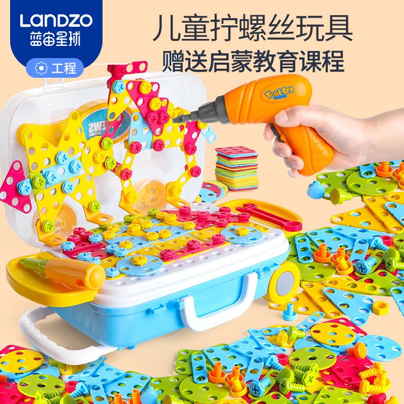 儿童动手拆装拧螺丝益智玩具螺母组合拼装男孩电钻宝宝