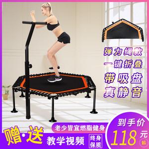 蹦蹦床成人健身房家用儿童室内弹力减肥瘦身器材蹦极带吸盘跳跳床