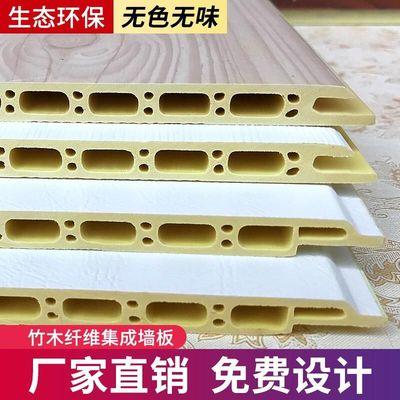 竹木纤维集成墙板快装自装扣板吊顶防水背景墙全屋快装pvc护墙板