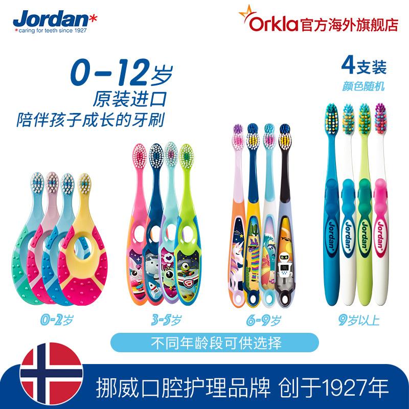 挪威Jordan 1-3-6-9-12岁以上宝宝婴幼儿童青少年专用软毛牙刷4支