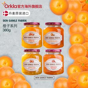 丹麦dgf进口甜橙子涂抹面包果酱