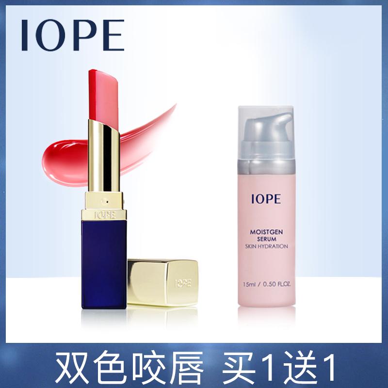 iope双色口红咬唇妆持久保湿不脱色女学生款韩国防水渐变亦博可爱(非品牌)