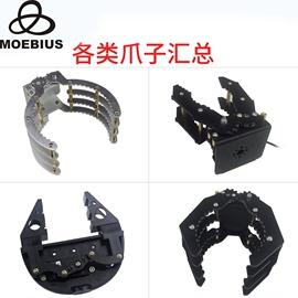 适用Arduino机械手抓机器人金属手臂套件舵机驱动抓物爪子夹持器图片