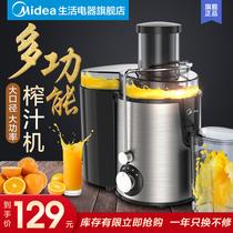 美榨汁机家用渣汁分离原汁机多功能大容量全自动便携式炸果汁机