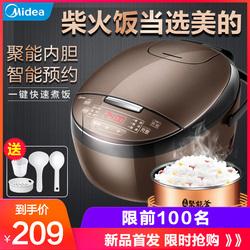 美的智能电饭煲4L大容量家用2电饭3蒸米煮饭锅5官方旗舰店正品6人