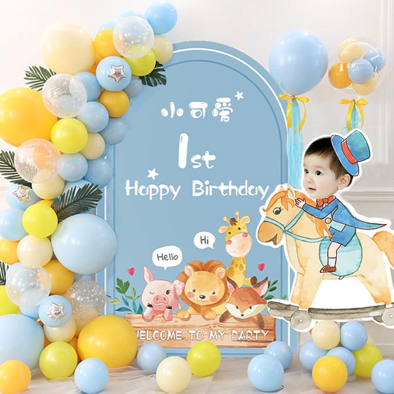 北欧ins男孩宝宝百天周岁布置背景儿童生日装饰派对宝宝宴背景墙