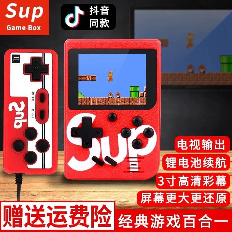 抖音同款SUP掌上游戏机俄罗斯方块FC超级玛丽PSP成人儿童双人掌机