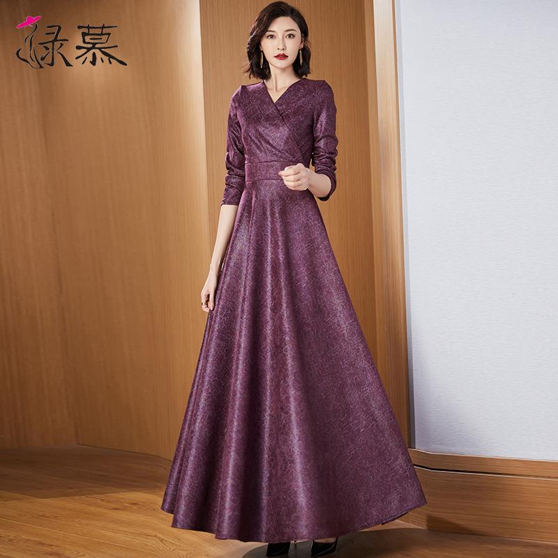 长袖连衣裙女长款过膝2021年秋季新款遮肚子长裙显瘦显高气质V领