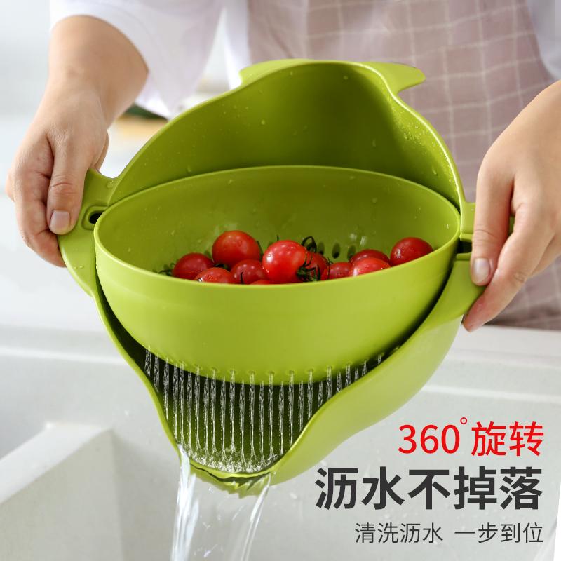 沥水篮滤水篮洗菜盆神器塑料双层厨房家用水果篮客厅创意水果盘