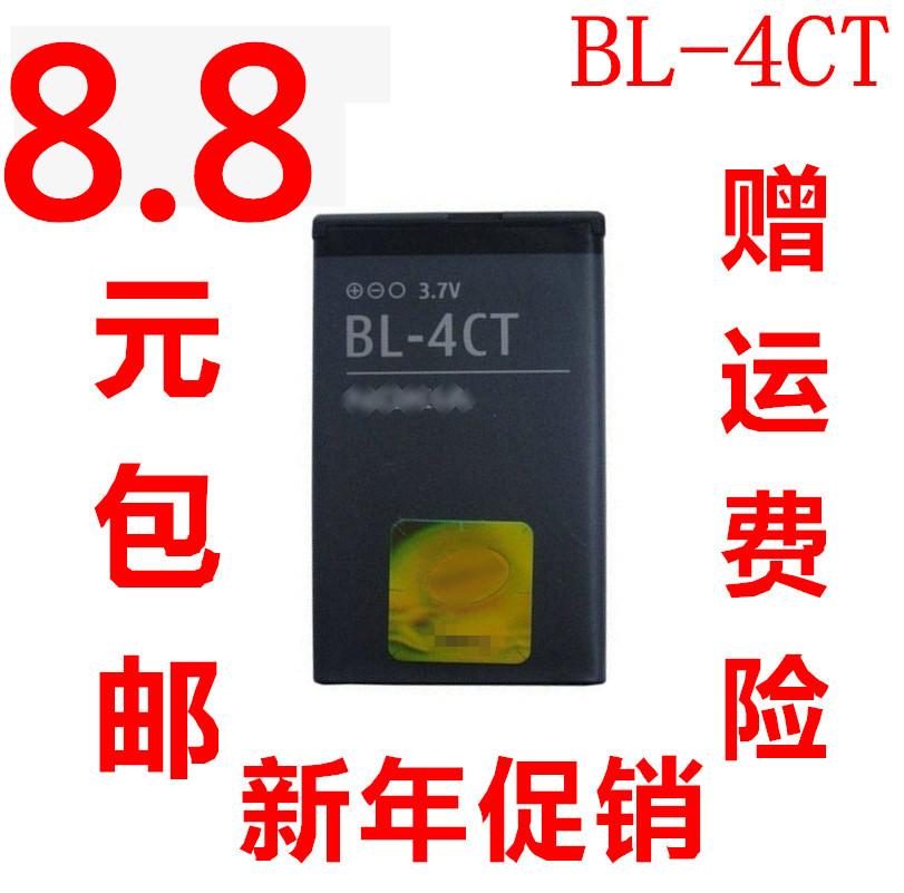 适用诺基亚BL-4CT 7230 6700S 7210c X3 手机电板 5310手机电池1