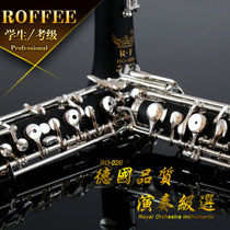 German roffee oboe oboe student-level entry-level semi-automatic silver-plated key oboe