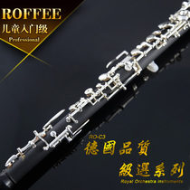 German Roffee oboe oboe children learn primer semi-automatic silver-plated key oboe