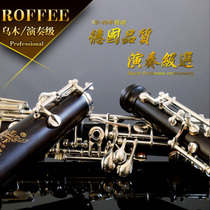 German Roffee oboe musical Instrument Symphony professional playing grade oboe fully automatic ebony silver plating