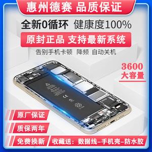 德赛大容量原装6SP适用iphone8电池7plus6S手机6P5SE原厂7苹果X