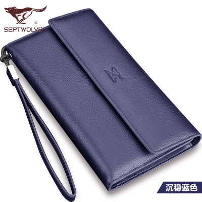 Seven wolves mens Long Wallet Leather Wallet youth leather business handbag multi card three fold Wallet