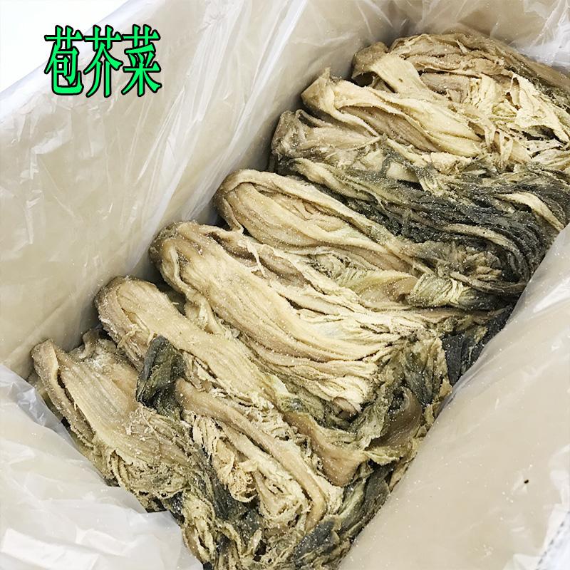 芥菜咸菜咸芥菜干菜正宗广东梅干菜惠州特产梅菜10 kg