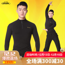 Tanjung Luo Latina Dance long-sleeved GB national Dance mens ballroom costume Modern dance mens dance dress practice suit Top