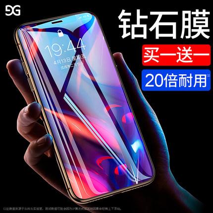 苹果x钢化膜iPhone7/8plus手机iPhoneXsMax全屏全覆盖iPhoneXR贴膜8p全包边XsMax蓝光水凝膜xr x