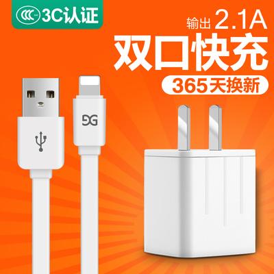 古尚古苹果充电器6s充电头手机7plus快充P闪充适用8X快速安卓华为小米oppo通用ipad多口USB12插头xsmax闪冲XR