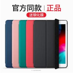 古尚古iPad保护套2019新款10.2寸mini5苹果air3/2全包2网红pro10.5防摔9.7寸2018平板电脑保护壳2017超薄皮套