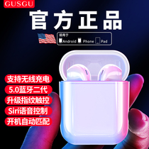 L16高音质降噪iphone苹果vivo运动蓝牙耳机无线跑步正品双耳防水挂耳入耳头戴式超长待机男女适用DACOM