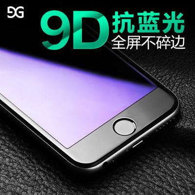 iphone7plus钢化膜苹果8手机贴膜7P8p适用全屏全覆盖9D护眼抗蓝光苹果7/8原装手机保护膜高清抗指纹不碎边