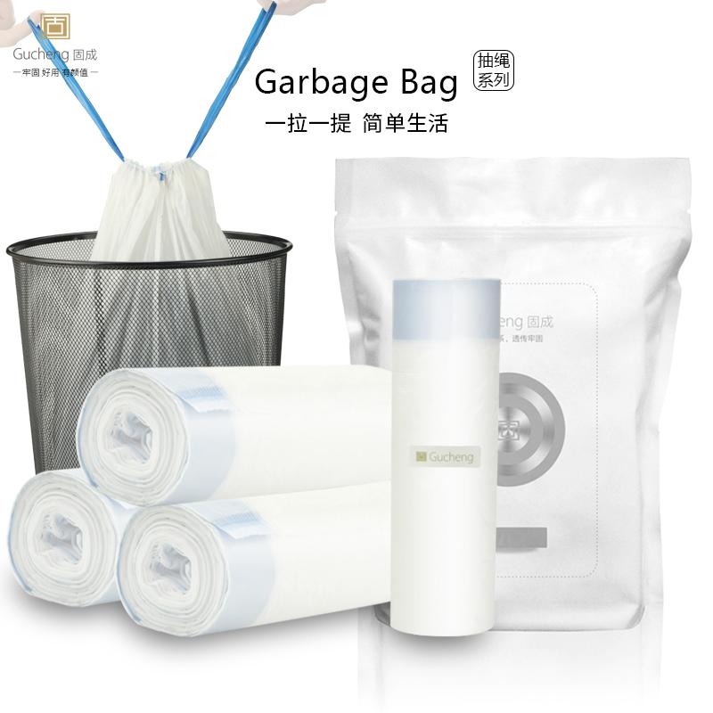 固成垃圾袋家用加厚手提式自动收口新料抽绳穿绳厨房塑料袋中大号