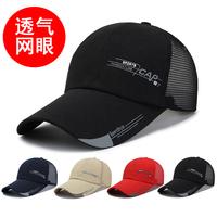 帽子男女夏天薄遮陽帽戶外防曬網眼棒球帽透氣涼太陽帽釣魚鴨舌帽