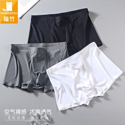 男士冰丝纯色平角裤薄棉质无痕短裤