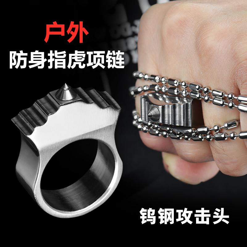Outdoor multifunctional mens survival Pendant Necklace womens self defense wolf defense ring broken window device finger tiger wrench