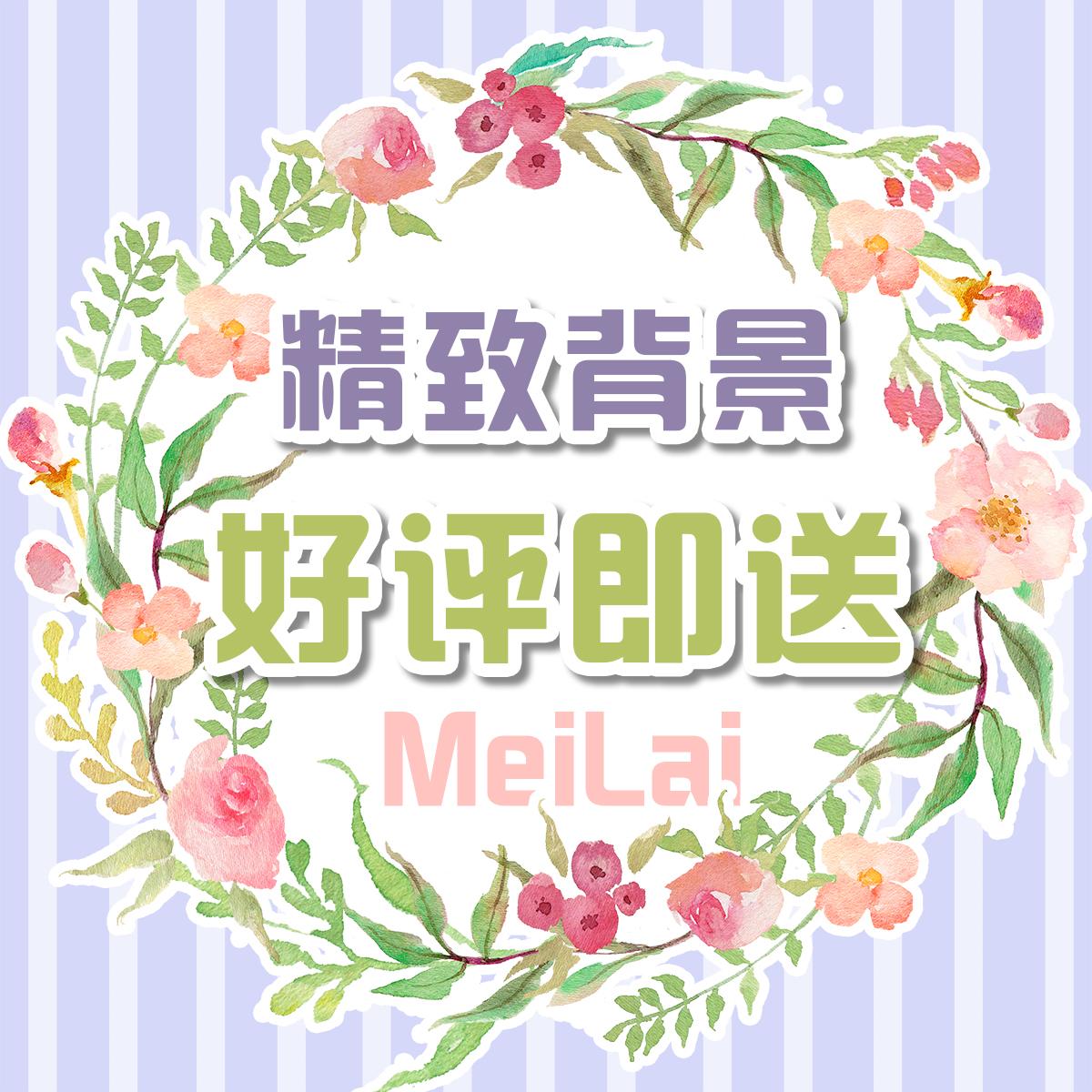 Фоновый выбор фона листинга гирлянды Q версия Аватар ручной росписью WeChat micro LOGO фоном границы комикса дизайн