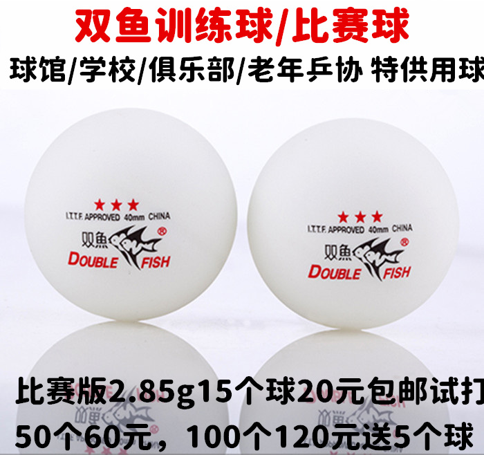 Pisces Samsung table tennis yellow and white color club competition school training ball durable package