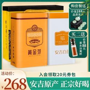 领【15元券】购买千茗语正宗明前头采2021新茶安吉白茶绿茶黄金芽组合茶叶礼盒250g