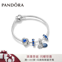 Pandora pandora Bright Heart ZT0198 serial bracelet to send girlfriend Christmas gift set