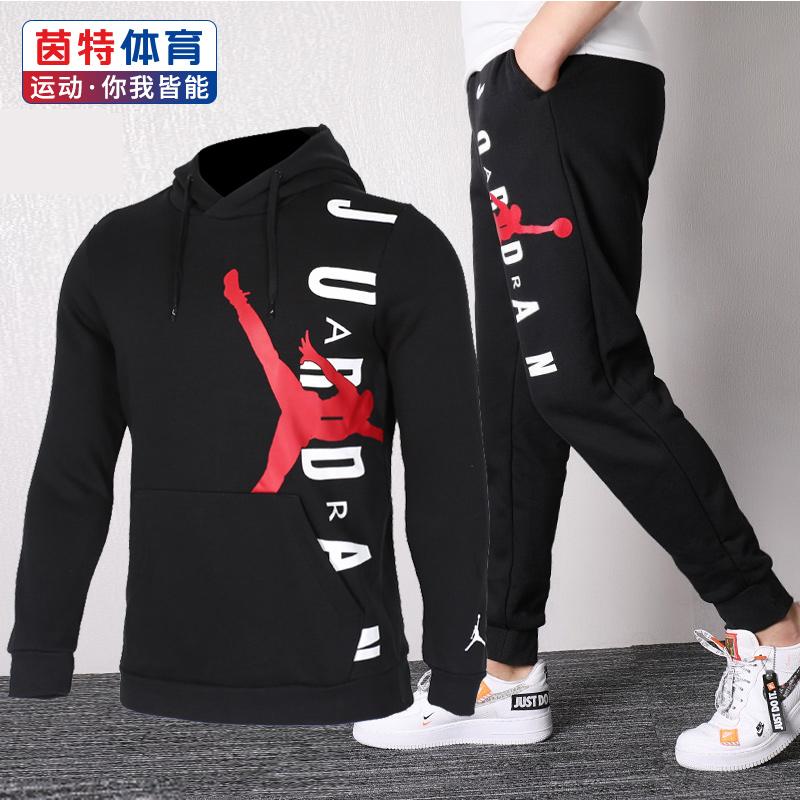 NIKE耐克男装套装2019春季新款Jordan运动服连帽卫衣收口跑步长裤