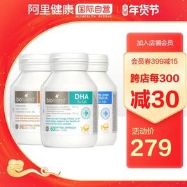 澳洲bio island营养三剑客 婴幼儿童鳕鱼肝油+海藻油DHA+液体乳钙