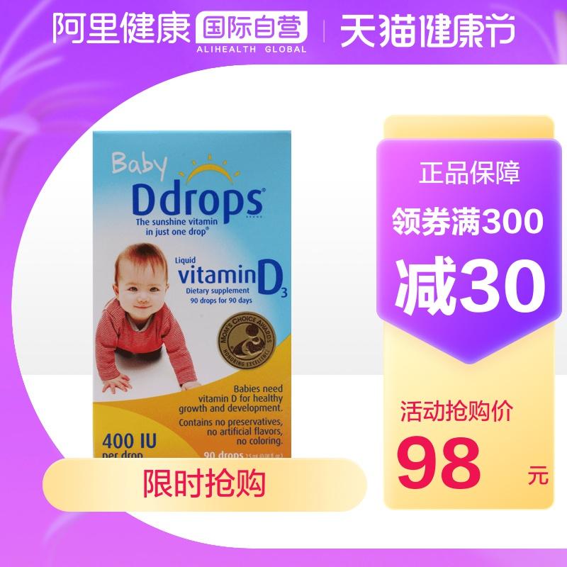 美国 Baby Ddrops 婴儿维生素D3 宝宝补钙滴剂400IU 2.5ml 90滴